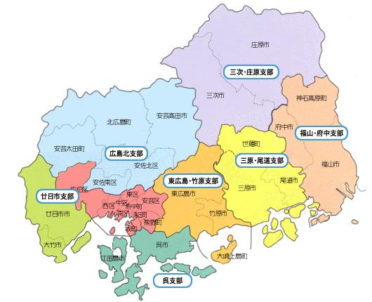������ �� ���������� ���������� hiroshima nursing association